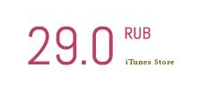 iTunes Price